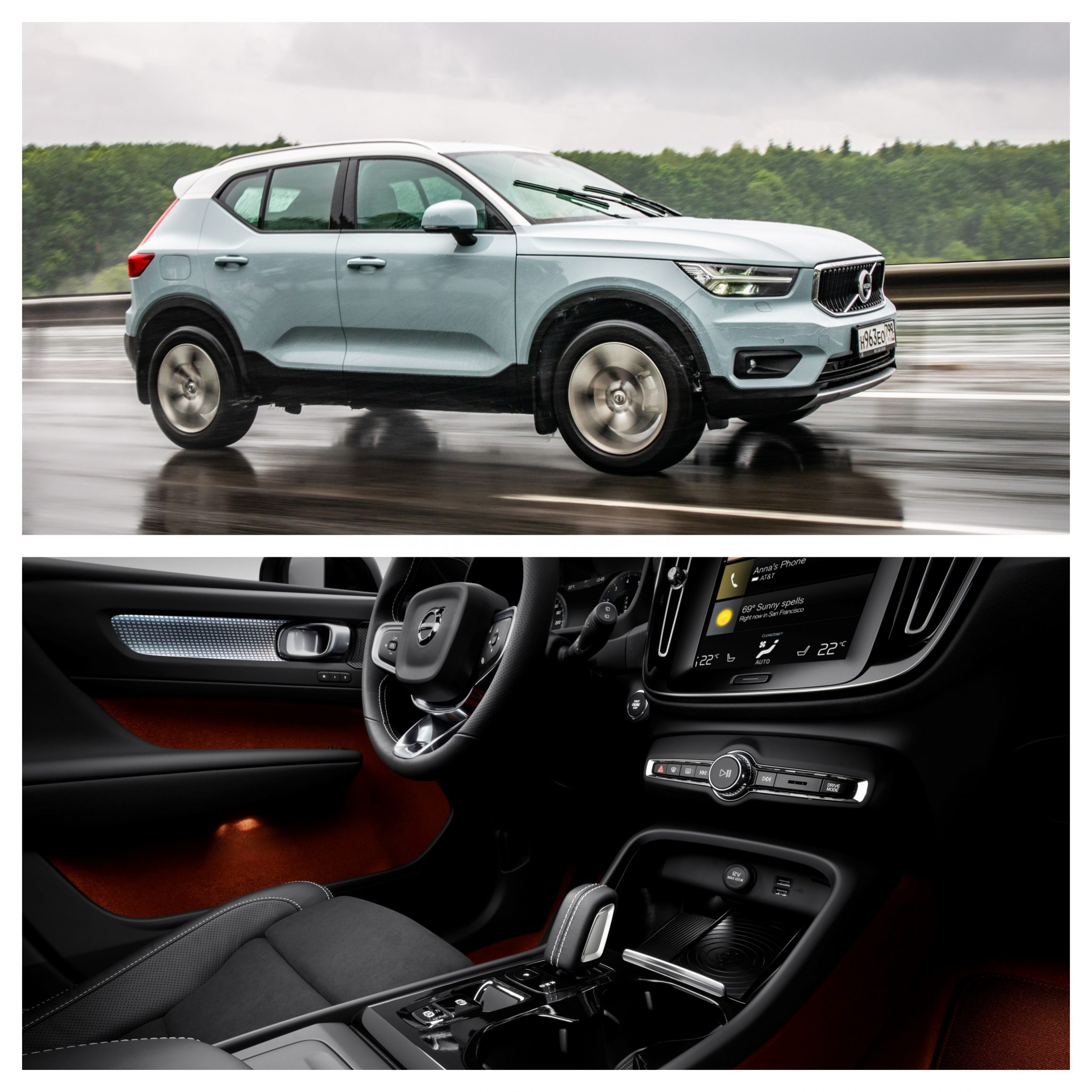 Volvo XC40 - best automatic cars 2021